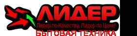 Интернет магазин ЛИДЕР